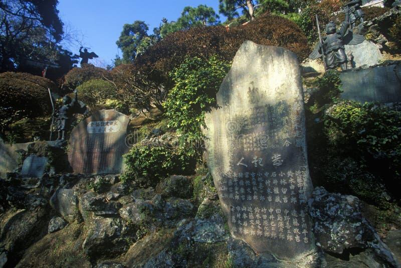 El Engaku-Ji Zviroku-San Dai-Engaku Kosho Zen-Jin, Zen Center, Kamakura, poca Kyoto vieja, cerca de Tokio fotografía de archivo