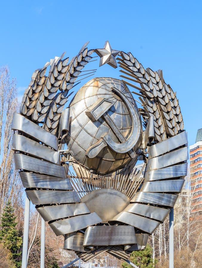 El escudo de armas de URSS en el Museon Art Park en Moscú fotos de archivo