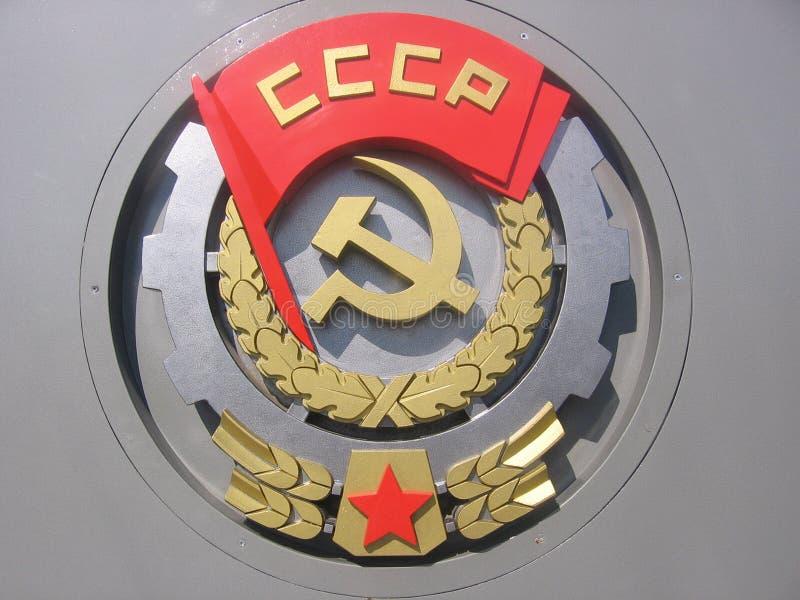 El escudo de armas de la República Socialista Soviética de la URSS es un símbolo anticuado del país foto de archivo