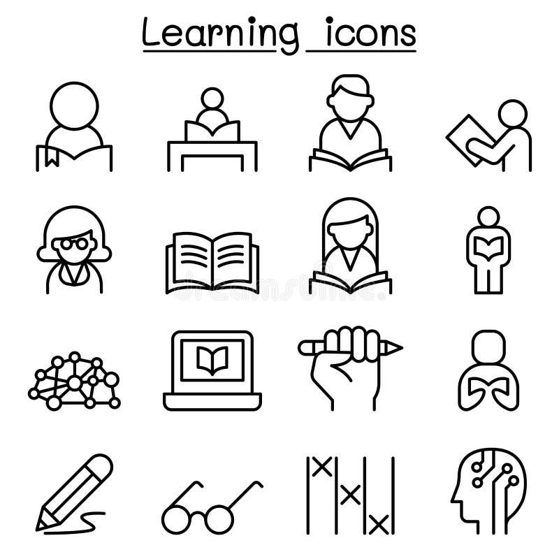 El estudio, aprendiendo, icono de la educación fijó en la línea estilo fina stock de ilustración