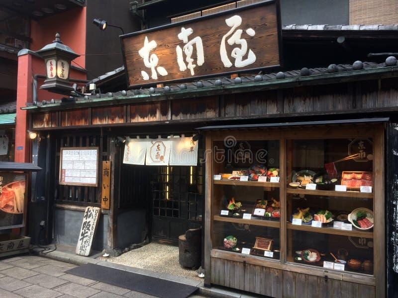 El exterior de madera tradicional típico del restaurante con los modelos de la comida exhibió fotografía de archivo libre de regalías