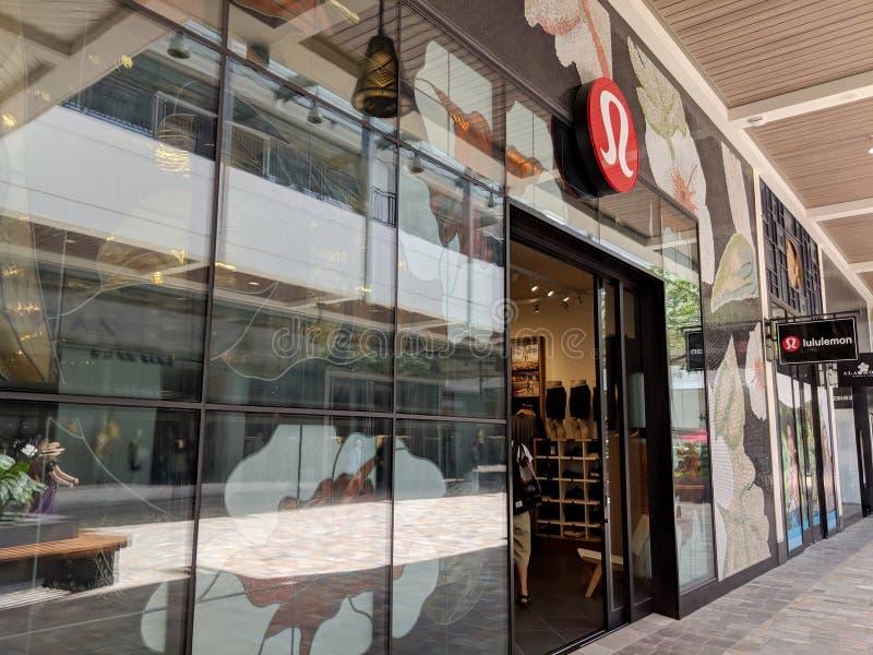 El exterior y la muestra de la tienda de Lululemon en el Ala Moana se centran imagen de archivo libre de regalías