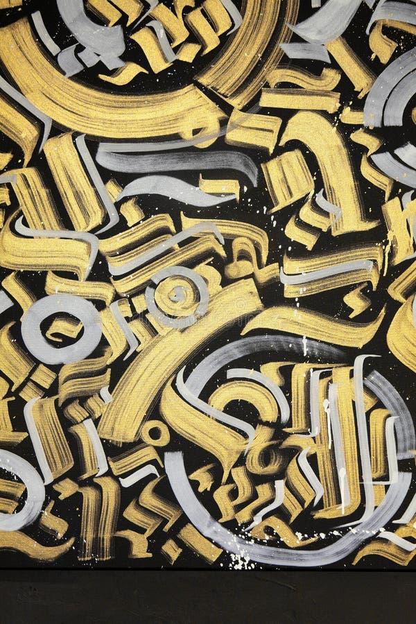 El extracto curva el fondo pintado a mano de los movimientos del cepillo del grunge stock de ilustración
