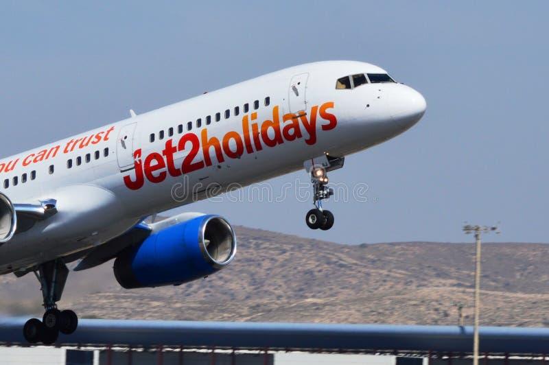 El extremo del negocio de un avión foto de archivo libre de regalías