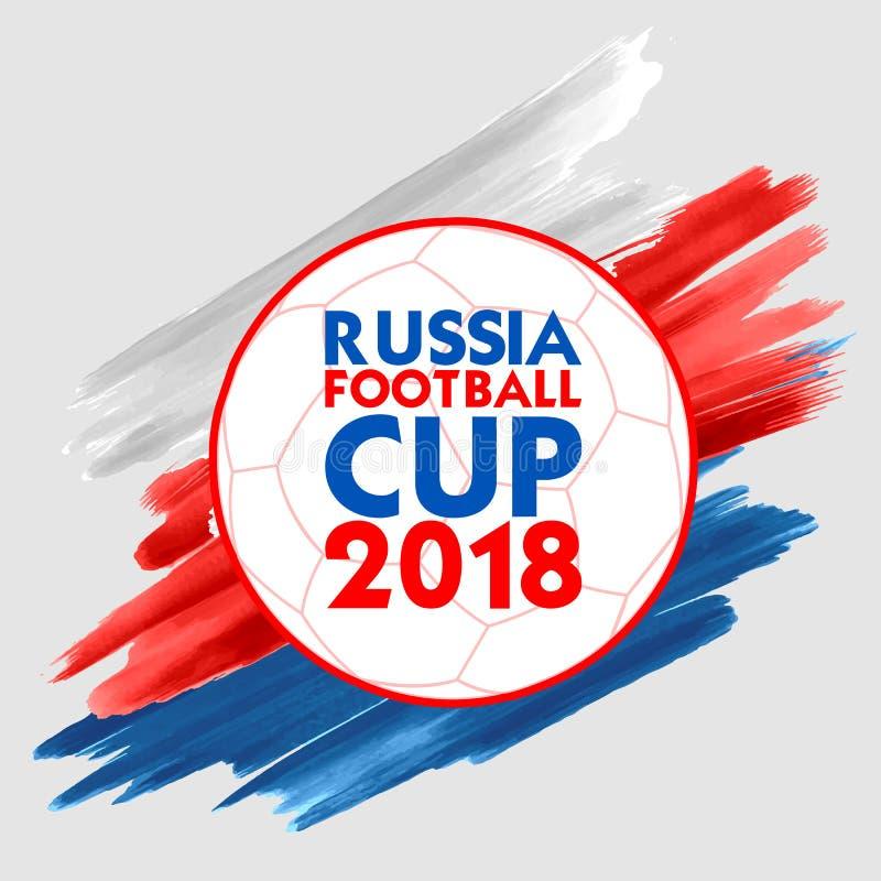 El fútbol de la taza del campeonato del fútbol de Rusia se divierte el fondo para 2018 ilustración del vector