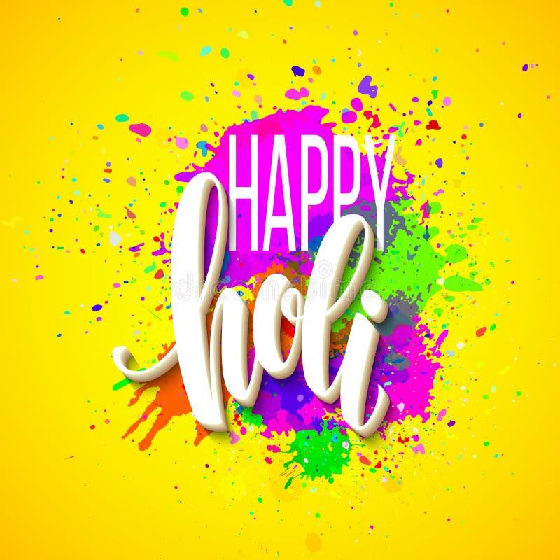 El festival feliz de Holi de los colores que saludan el fondo con la pintura colorida del polvo de Holi se nubla y el texto de la ilustración del vector