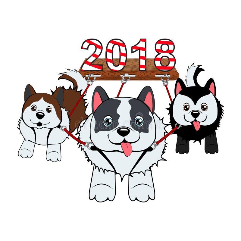 El funcionamiento de tres perros en arnés y lleva el símbolo del año en el trineo stock de ilustración