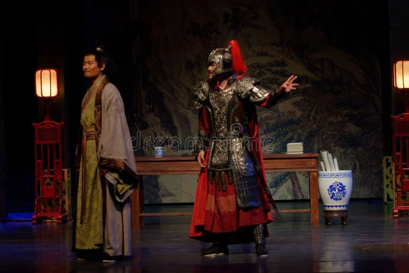 El general amonesta- en segundo lugar acto: la noche del drama histórico ejército-grande, ` Yangming ` de tres noches fotos de archivo libres de regalías