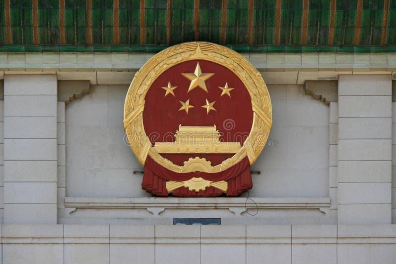 El gran pasillo de la gente - Pekín - China (3) fotografía de archivo