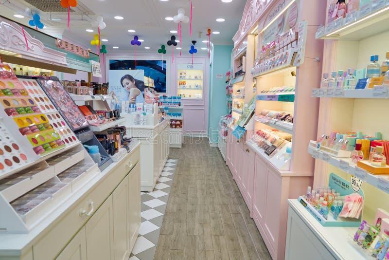 El hacer compras para los cosméticos imágenes de archivo libres de regalías