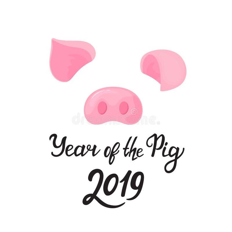 El hocico y los oídos del cerdo Año del texto exhausto de la mano del cerdo 2019 stock de ilustración