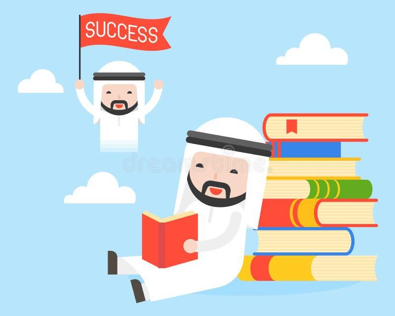 El hombre de negocios árabe se sienta en la pila de libros, leyó un libro y un sueño libre illustration