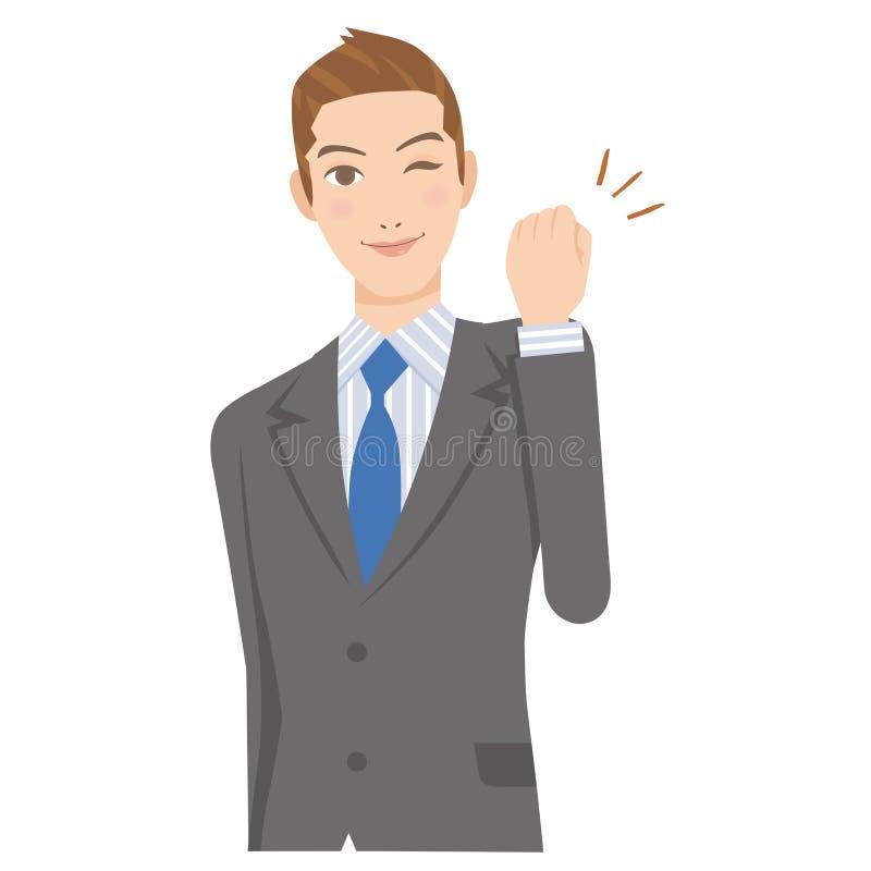 El hombre de negocios que hace su mejor ilustración del vector