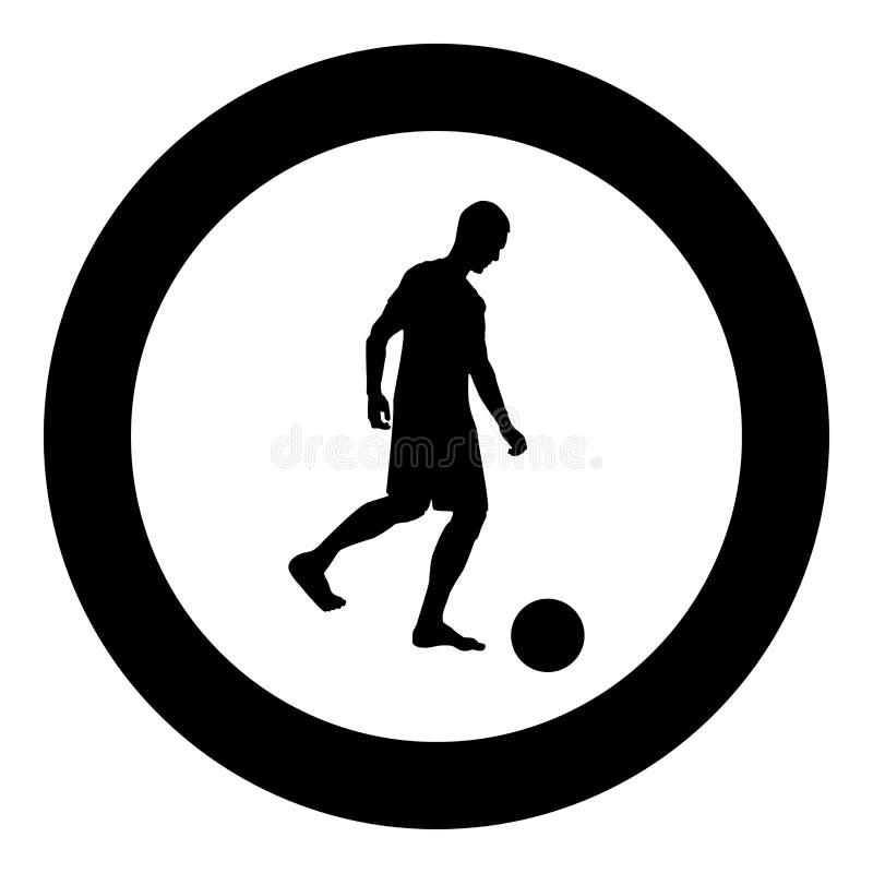 El hombre golpea al jugador de fútbol de la silueta con el pie de la bola que golpea el ejemplo de color con el pie del negro del stock de ilustración