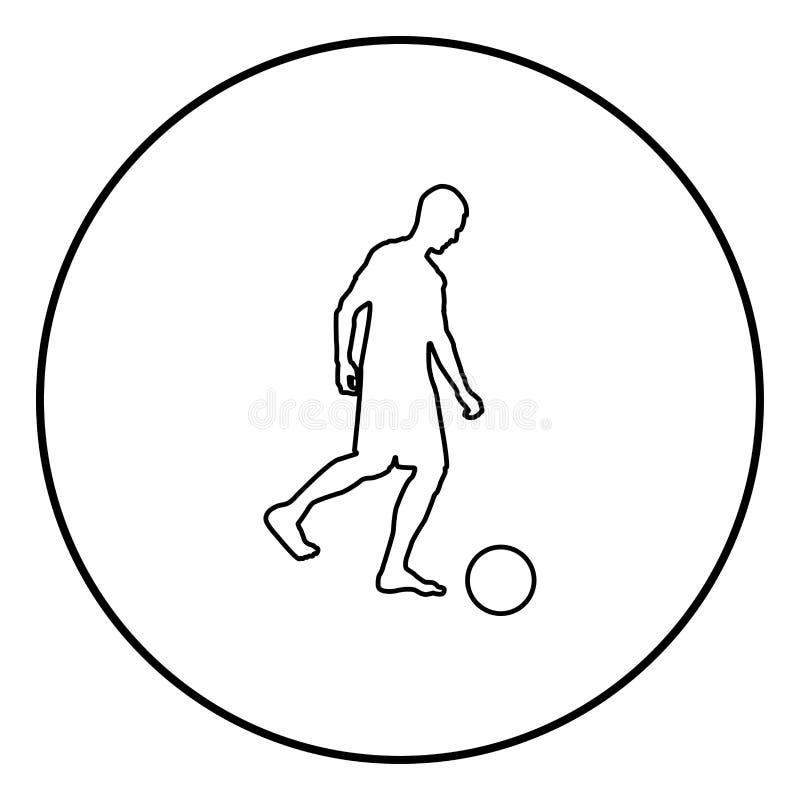 El hombre golpea al jugador de fútbol de la silueta con el pie de la bola que golpea el ejemplo de color con el pie del negro del libre illustration