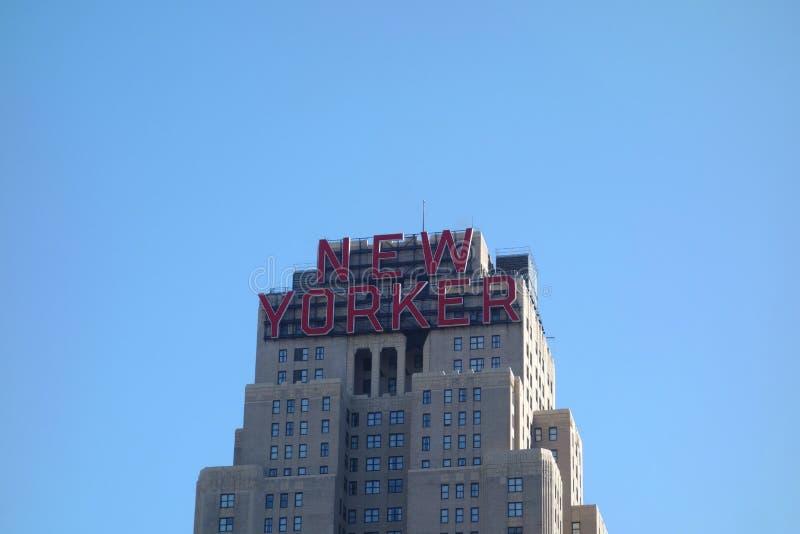 El hotel del neoyorquino fotografía de archivo libre de regalías