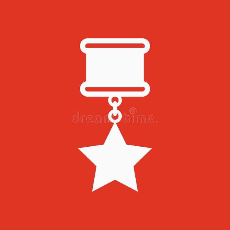 El icono de la medalla Símbolo de la recompensa libre illustration