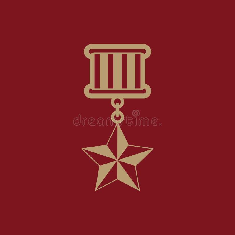 El icono de la medalla símbolo del honor plano ilustración del vector
