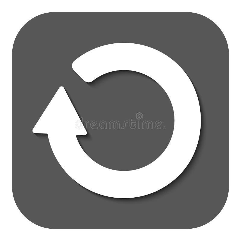 El icono de la restauración Símbolo del cargamento plano libre illustration