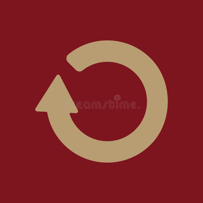El icono de la restauración Símbolo del cargamento plano stock de ilustración