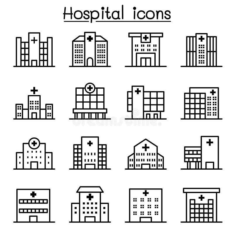 El icono del edificio del hospital fijó en la línea estilo fina ilustración del vector