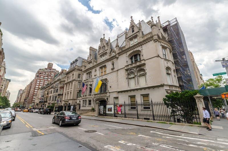 El instituto ucraniano de América fotos de archivo