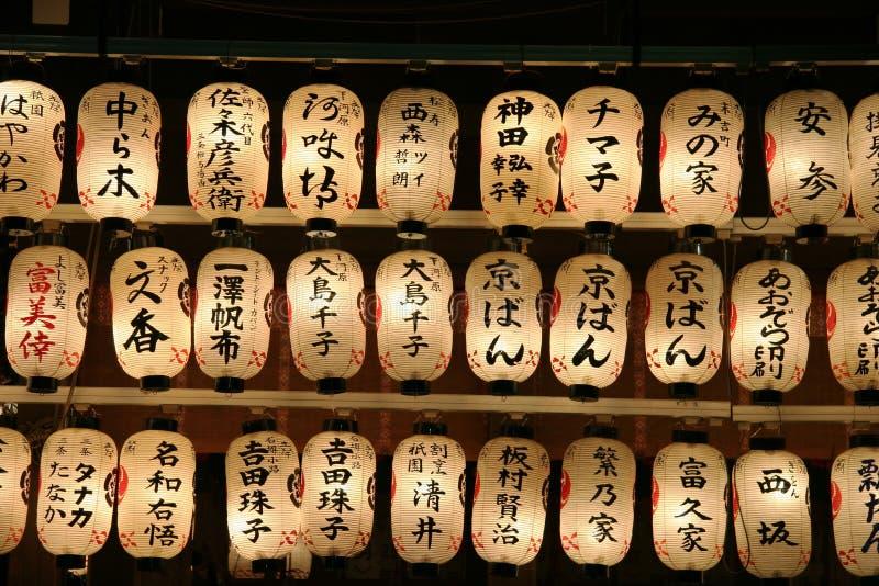 El kanji cubrió las linternas japonesas. foto de archivo libre de regalías