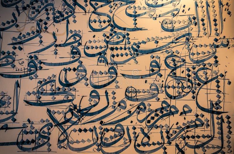 El khat tradicional de la caligraf?a ?rabe e isl?mica practica en tinta azul libre illustration