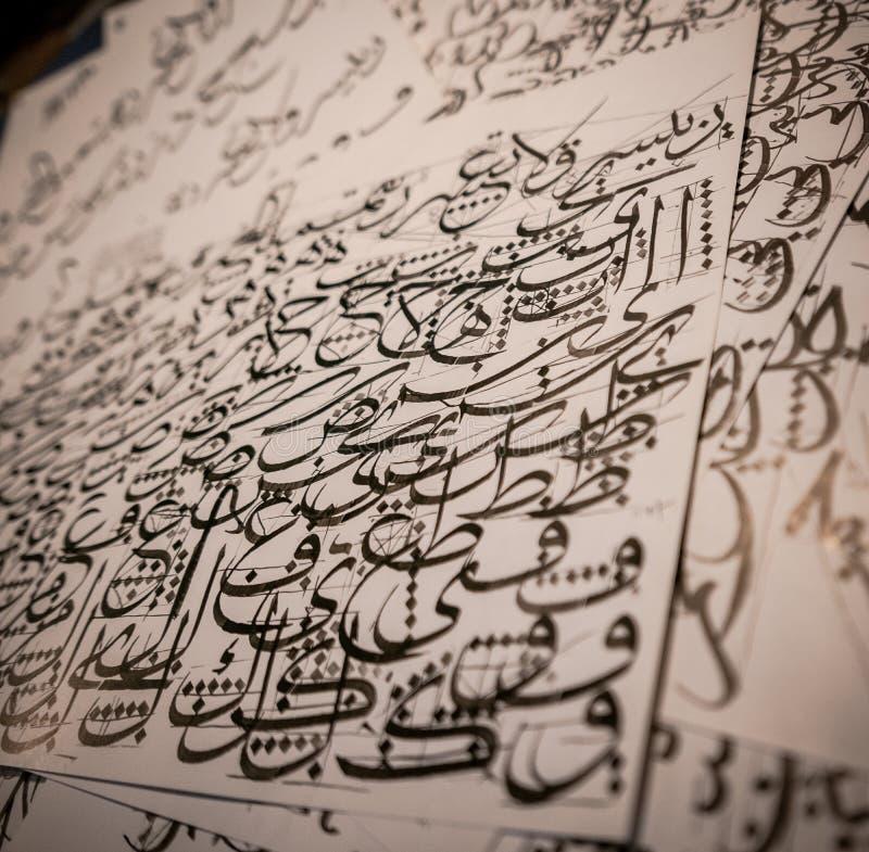 El khat tradicional de la caligraf?a ?rabe e isl?mica practica en tinta negra libre illustration