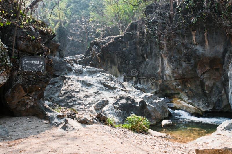 El Lan cantó las cascadas naturales de Tailandia imagen de archivo libre de regalías
