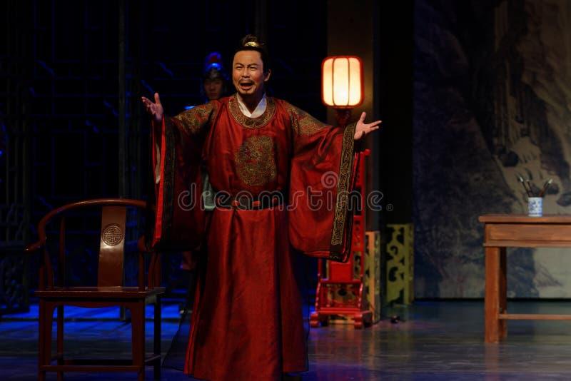 El llorar del rey del acto de Ning-The en segundo lugar: la noche del drama histórico ejército-grande, ` Yangming ` de tres noche fotografía de archivo