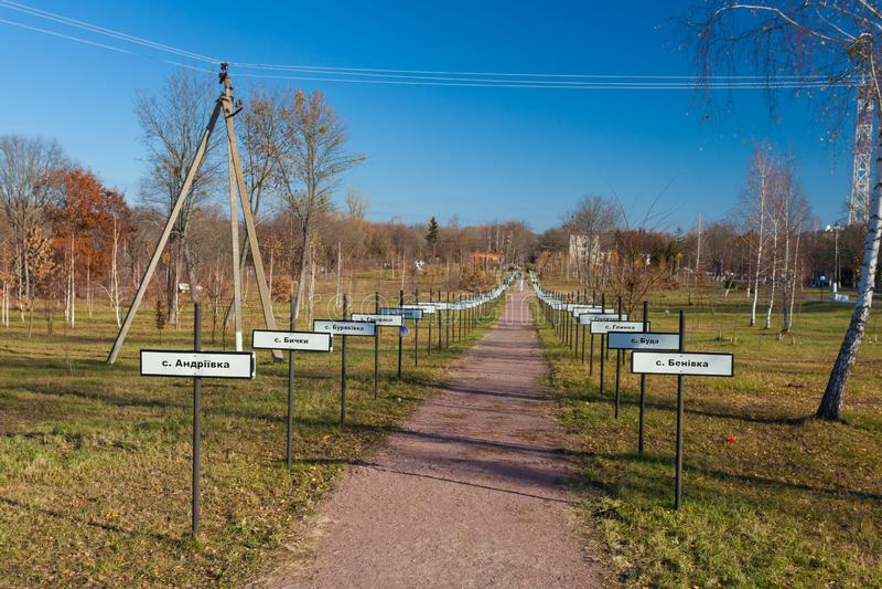 El lugar de la memoria de la gente murió en el desastre de la central nuclear de Chernóbil foto de archivo