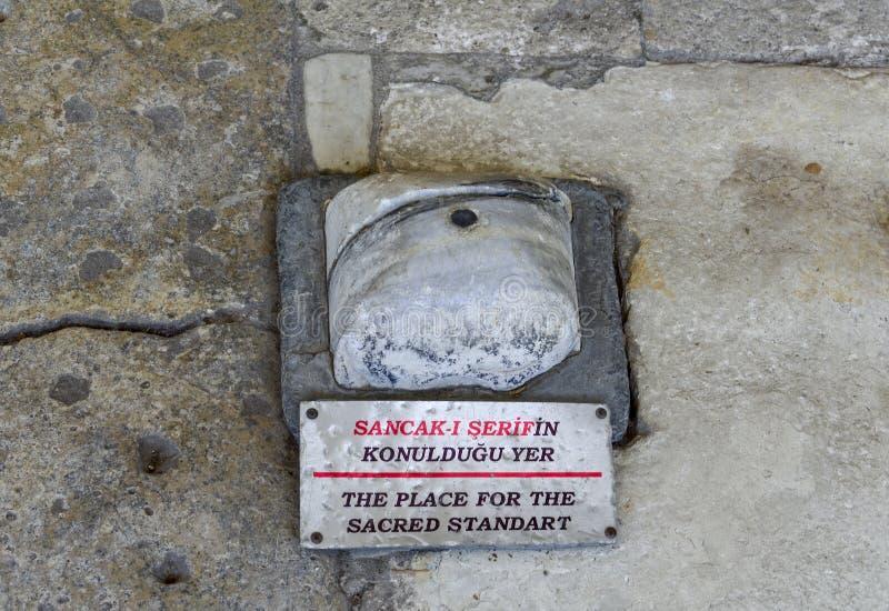 El lugar para el estándar sagrado en el palacio de Topkapi en Estambul imagen de archivo
