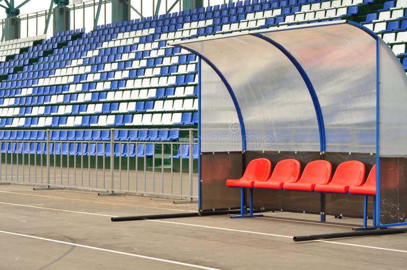 El lugar para un coche en el estadio imagen de archivo libre de regalías