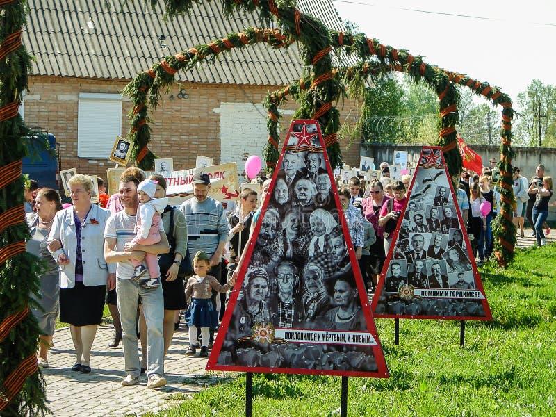El marzo del regimiento inmortal en la región Rusia de Kaluga en 9 puede 2016 foto de archivo libre de regalías