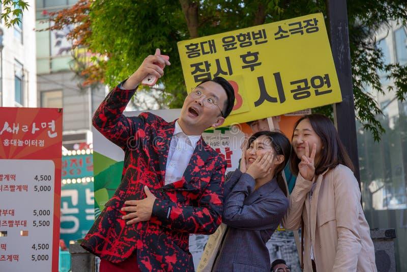 El mejor actor de la comedia serial coreana foto de archivo libre de regalías