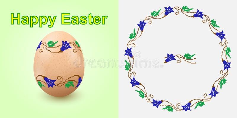 El mejor huevo del mundo de Pascua del bordado Ornamento redondo como el modelo étnico de Ucrania del punto de cruz hecho a mano libre illustration