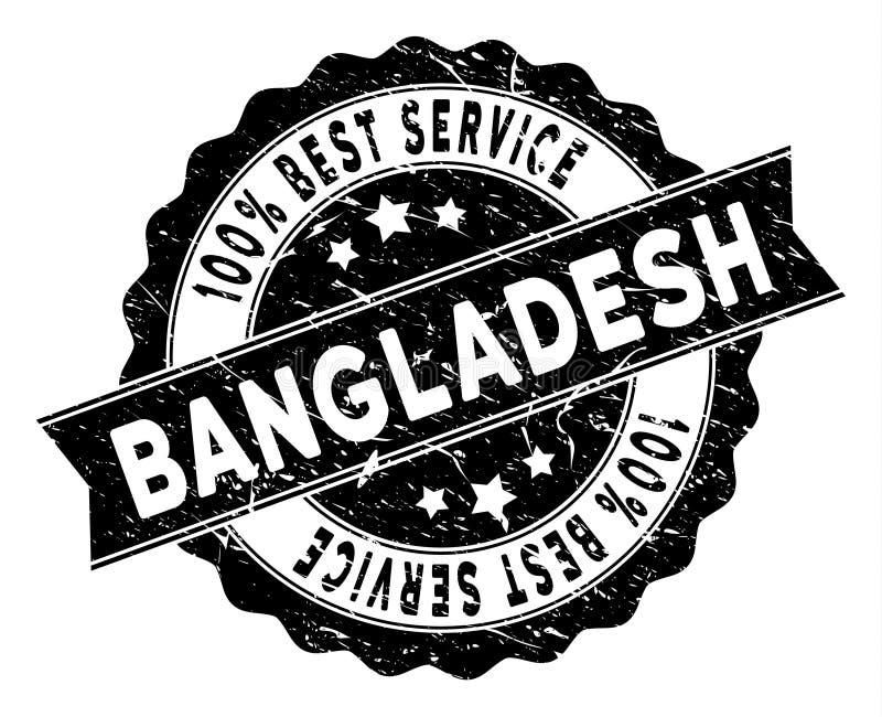 El mejor sello del servicio de Bangladesh con estilo de la desolación libre illustration