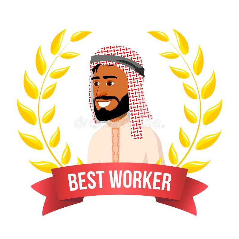 El mejor vector del empleado del trabajador Hombre árabe Premio del año Guirnalda del oro Icono de la garantía Sonrisa amistosa n stock de ilustración