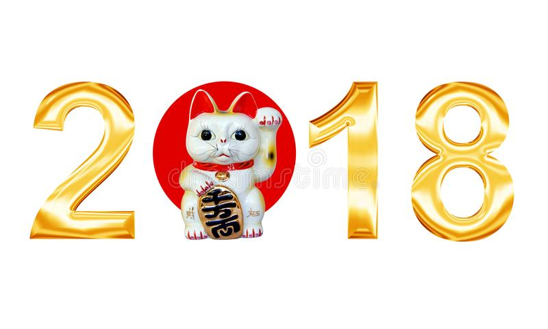 El metal de oro pone letras a 2018 con el gato afortunado aislado en el fondo blanco foto de archivo libre de regalías