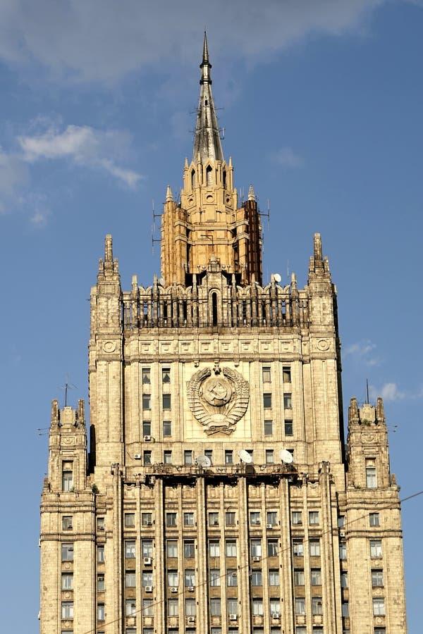 El Ministerio de Asuntos Exteriores imagen de archivo