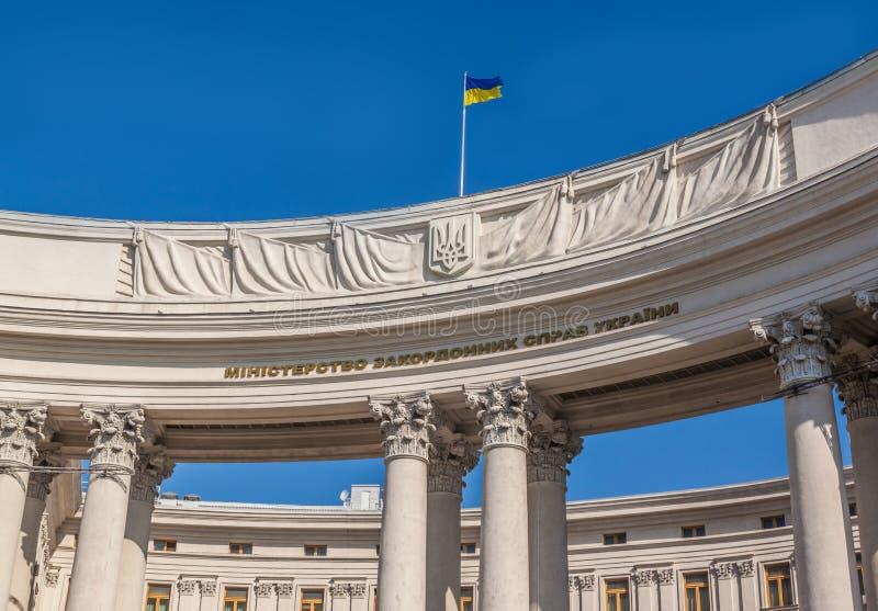 El Ministerio de Asuntos Exteriores de Kiev, Ucrania foto de archivo