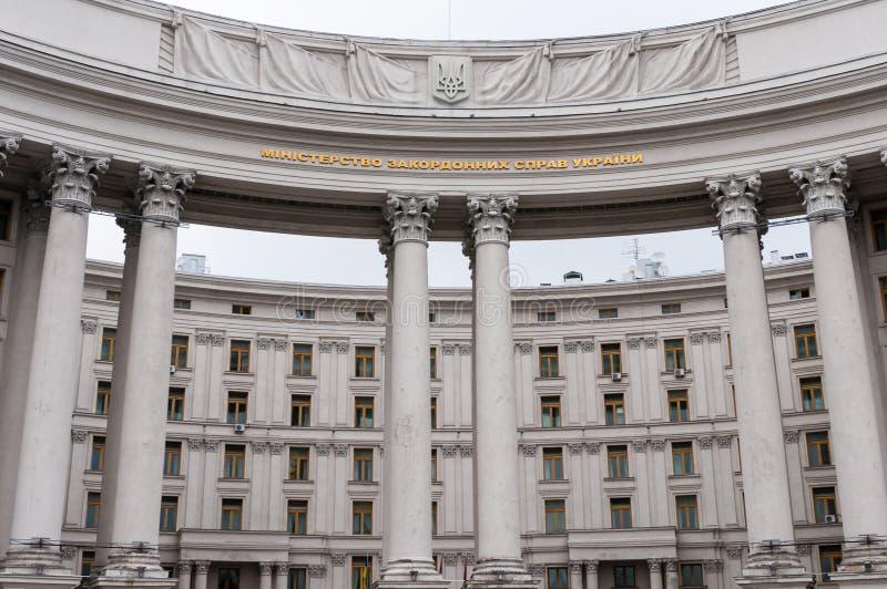 El Ministerio de Asuntos Exteriores de Kiev, Ucrania imagen de archivo libre de regalías