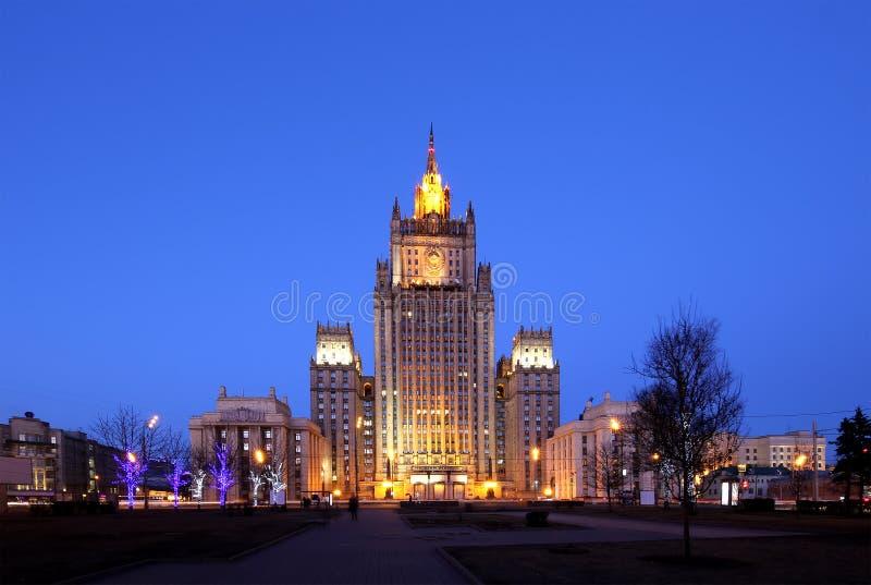 El Ministerio de Asuntos Exteriores de la Federación Rusa, cuadrado de Smolenskaya, Moscú, Rusia imagen de archivo libre de regalías