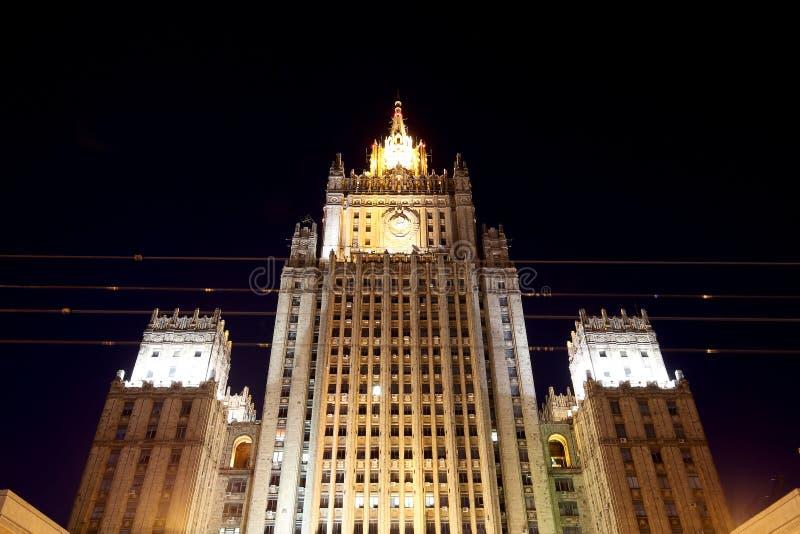 El Ministerio de Asuntos Exteriores de la Federación Rusa, cuadrado de Smolenskaya, Moscú, Rusia fotografía de archivo