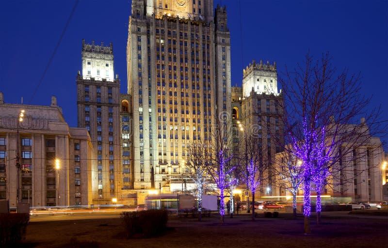 El Ministerio de Asuntos Exteriores de la Federación Rusa, cuadrado de Smolenskaya, Moscú, Rusia foto de archivo libre de regalías