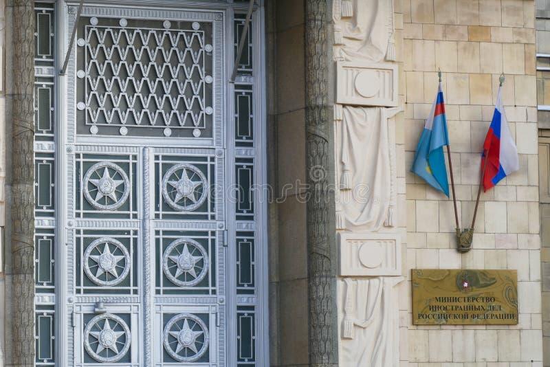 El Ministerio de Asuntos Exteriores de Rusia foto de archivo libre de regalías