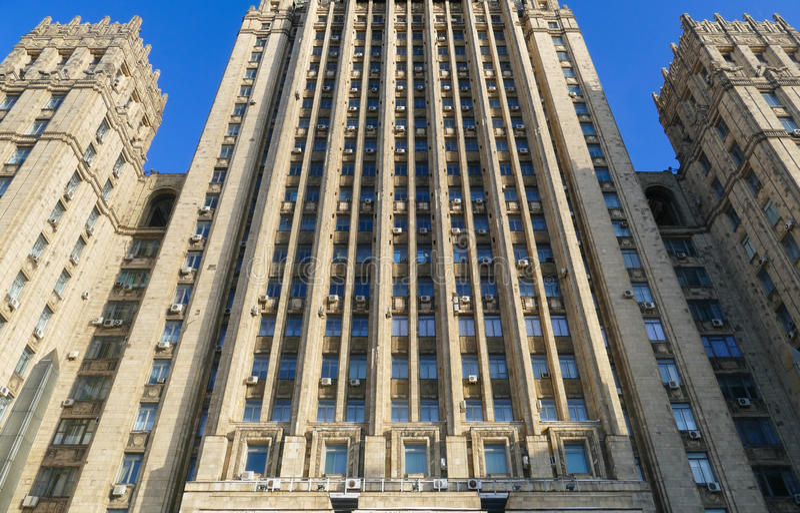 El Ministerio de Asuntos Exteriores de Rusia imagen de archivo libre de regalías