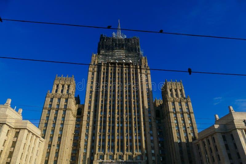 El Ministerio de Asuntos Exteriores de Rusia, la reparación superior foto de archivo