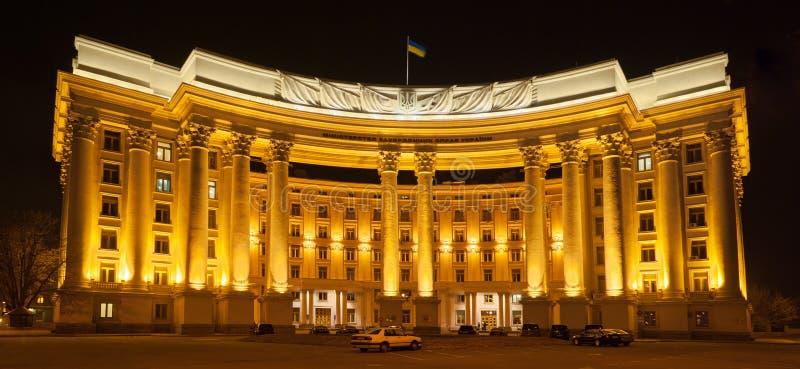 El Ministerio de Asuntos Exteriores de Ucrania imágenes de archivo libres de regalías